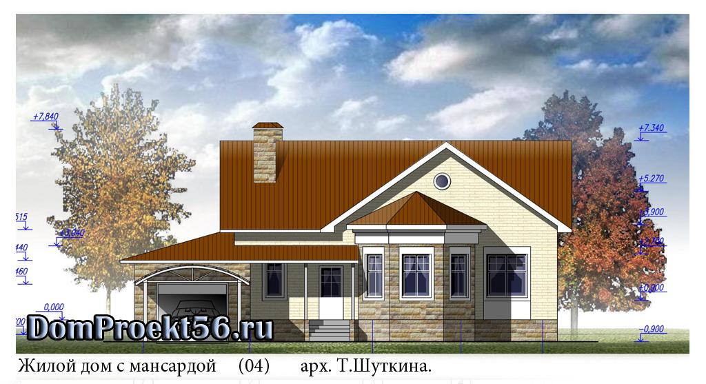 Проект дома в оренбурге