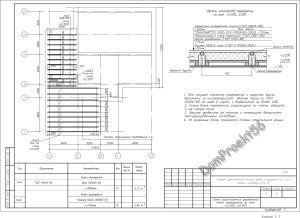 Схема расположения деревянных балок перекрытия на отм. +2.200, +2.500